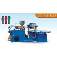 Buy cheap Footwear Outsole Injection Machine from wholesalers