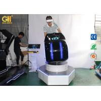 Buy cheap Dynamic Motion Platform 9D Motorcycle Simulator Intel 5 CPU CE ROHS from wholesalers