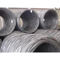 Buy cheap Wire Rod Wire Rod from wholesalers