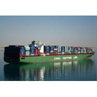 Buy cheap LCL cargo service agent in Shenzhen from wholesalers