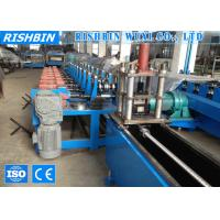 Buy cheap 15 - 20 m / min Steel Drywall Stud Roll Forming Machinery with Chain Transmission product