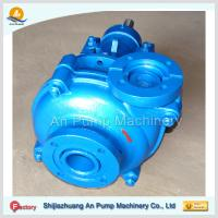Buy cheap heavy duty hard metal slurry pump from wholesalers