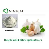 Buy cheap Garlic Allicin Powder Antibacterial Plant Extracts Strengthening Immunity from wholesalers