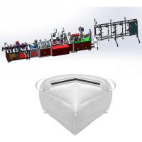 Buy cheap Full Automation FFP2 FFP3 N95 Fold Mask Producing Machine System from wholesalers