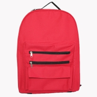 Buy cheap Ultra Light Simple Polyester Primary School Backpack product