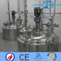 Buy cheap All Grain Industrial Commercial Professional Beer Brewing Equipment Hygienic Grade from wholesalers