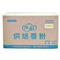 Buy cheap Pure Fragrance Milk Flavor Baking Powder With Cyclodextrin ISO from wholesalers
