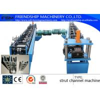 Buy cheap Solar Energy Rack Roll Forming Machine With Non Stop Punching System 41 x 21 / 41 x 41 from wholesalers