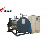Buy cheap Energy Saving Industrial Electric Steam Boiler High Safety Steam Out Fast from wholesalers