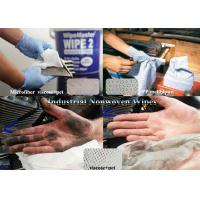 Buy cheap Oil Absorbent Industrial Spunlace Nonwoven Wipes Wood Pulp White Viscose+Pet , Microfiber from wholesalers