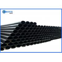 Buy cheap Industrial Carbon Steel Seamless Pipe For Boiler JIS G3462 STBA22 STBA23 from wholesalers