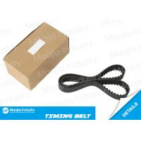 Buy cheap 8-94160-656-0 Cam Timing Belt 83 - 88 Isuzu Campo 2.0L 4WD 115 Teeth Quantity from wholesalers