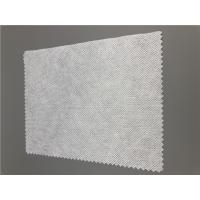 Buy cheap Jacquard / Mesh Spunlace Nonwoven Fabric Wiping Paper Roll For Industrial from wholesalers