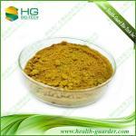 Buy cheap RA1%-10%  yellowish brown rosemary powder extarct, water soluble rosemarinic acid from wholesalers