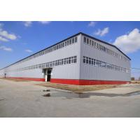 Buy cheap Warehouse Steel Beam Standard Size For Prefabricated Factory from wholesalers