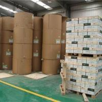 Buy cheap Wooden Pulp Copy Paper with CIE167 Whiteness and 75 to 175μm Surface Roughness from wholesalers