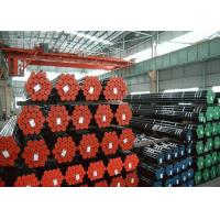 Buy cheap Natural Gas Transport X70 Steel Line Pipe With Special Couplings from wholesalers