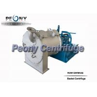 Buy cheap Powerful Separator Pusher Salt Centrifuge For Copper Sulphate from wholesalers