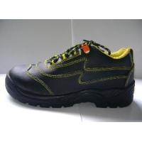Buy cheap Industrial Safety Shoes (ABP5-7008) product