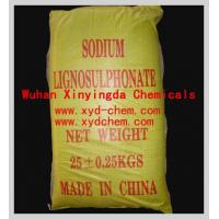 Buy cheap Sodium Lignosulphonate Calcium Lignosulfonate SNF Sodium Gluconate from wholesalers