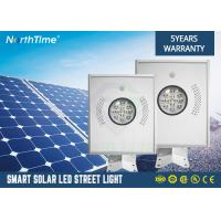 Buy cheap 1300lm Aluminum Housing Outdoor Solar Powered LED Street Lights 7 Hours Charging from wholesalers