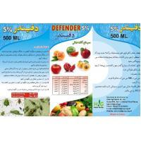 Buy cheap Pendimethalin33%EC/herbicides/Homogeneous liquid/Pakistan Market from wholesalers