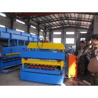 Buy cheap Double layer roof sheet forming machine  Metal roof machine Roll forming machine from wholesalers