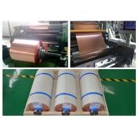 Buy cheap 0.5mm copper foil , High Purity Rolled Annealed Copper Foil from wholesalers