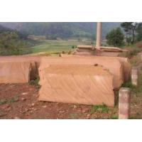 Buy cheap sandstone tiles, slabs, wall cladding product