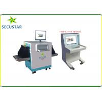 Buy cheap Handbag high speed scanning  x ray baggage scanner  with automatic preheating calibration function from wholesalers