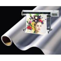 Buy cheap High Glossy Pure Cotton Canvas-2 from wholesalers