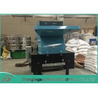 Buy cheap High Speed Plastic Pulverizer Machine For Pipe / Profile / Board 1~300 Kg/H Capacity from wholesalers