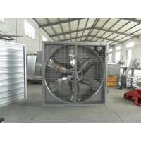Buy cheap JL-1000/900/1100/1380  odor and fume control  exhaust  fan product