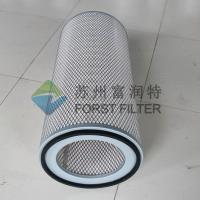 Buy cheap FORST Gas Turbine Filter Paper Dust Collector Filter Cartridge Supplier from wholesalers