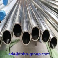 Buy cheap Heavy Wall Duplex Stainless Steel Pipes ASTM / ASME A789 / SA789, A790 / SA790 product