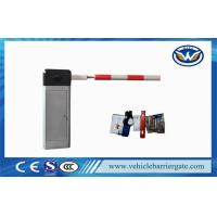 Buy cheap RS 485 Central driveway barrier gates 0.6s High Speed With Round Tube Arm from wholesalers