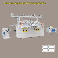 Buy cheap Automatic Label Folder Die Cutting Machine For Double Sided Adhesive Tape from wholesalers