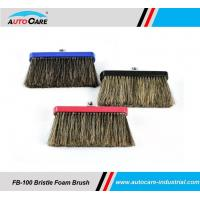 Buy cheap Soft 100% Natural Hog Hair Bristle Brush Set with Soap car wash brush from wholesalers