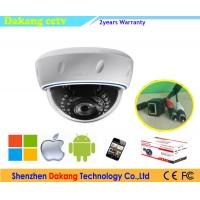 Buy cheap Auto Focus Digital Camera from wholesalers
