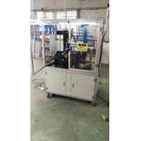 Buy cheap voltage instrument transformer coil winding machine,toroidal winder,toroidal product