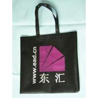 Buy cheap PP Non Woven Bag (BZ-472) from wholesalers