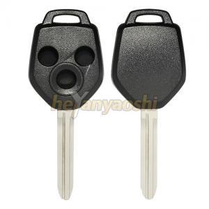 Buy cheap Subaru 3 Buttons Smart Key Shell with Emergency Key Insert product