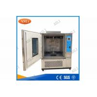 Buy cheap Xenon Arc Amp Test Chamber from wholesalers