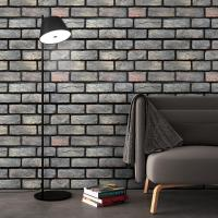 Buy cheap 3d wall sticker home decoration of wallpaper from wholesalers