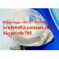 Buy cheap Glucocorticoid Steroids Hydrocortisone CAS 50-23-7 For Endocrine Treatment from wholesalers