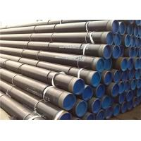 Buy cheap API 5L 12 Inch Schedule 40 Galvanized Steel Pipe from wholesalers