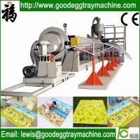Buy cheap PE Foam Kids playing Mats Laminating Machine from wholesalers
