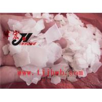 Buy cheap 99% purity caustic soda flakes from wholesalers