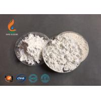 Buy cheap 9004-32-4 Sodium Carboxymethyl Cellulose CMC In Textile Dyeing 10 ml Max Filtrate Loss from wholesalers
