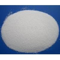 Buy cheap 99% High Purity Pharmaceutical Raw Materials White Powder Quinidine  CAS:56-54-2 for antiarrhythmic drug from wholesalers